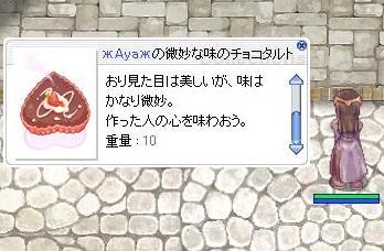 20070217095920.jpg