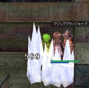 20070217100025.jpg