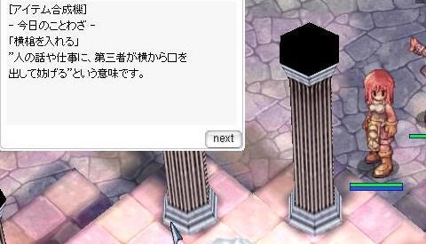 20070409074550.jpg