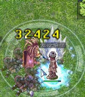 20070510174152.jpg