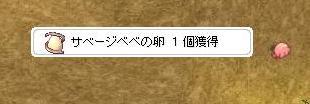 20070522013348.jpg