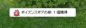 20070522013405.jpg