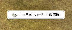 20070528015127.jpg