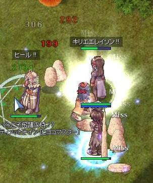 20070610102911.jpg