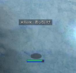 20070713182215.jpg