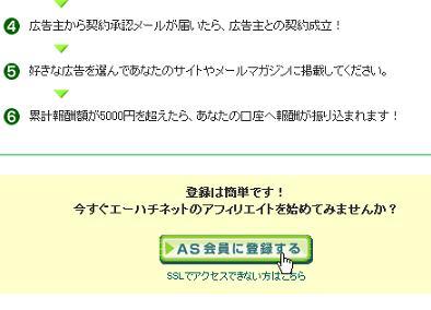 20061109163610.jpg