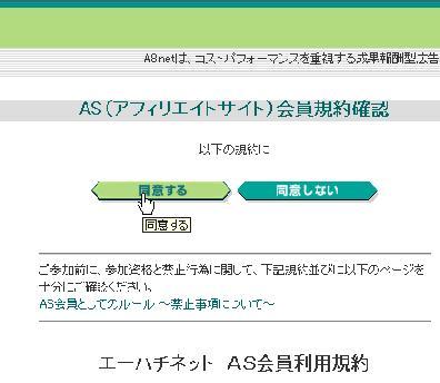 20061109163820.jpg