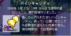 3-10-8.jpg