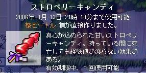 3-10-9.jpg