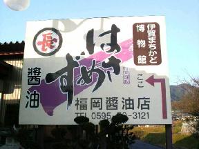 20081123222330
