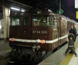 帰ってきたEL 上野駅