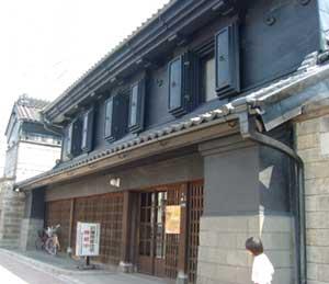 旧篠原住宅