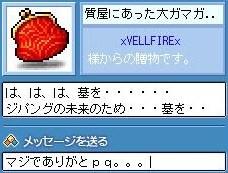 レフト提供ネタ 第二段www