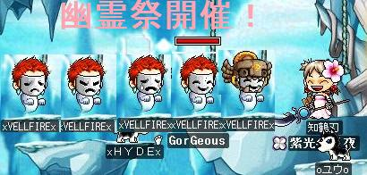 仮面男の幽霊特集