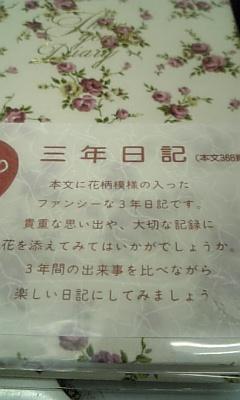 20080717160820