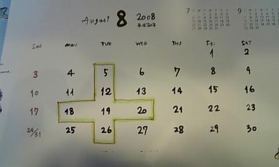 20080731165827