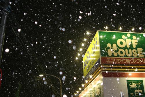 ガストで夜食・・・出たら大雪!