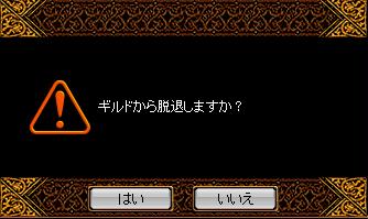 え(゚Д゚≡゚Д゚)?
