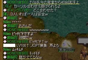 ・・・・・キサンらヽ(`Д´)ノ