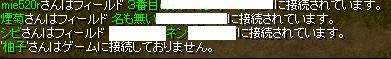 キサンラヽ(`Д´)ノ