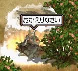toshiさん!?ジェダさん!?