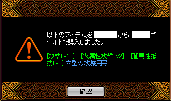 Σ(・ω・`)ハッ