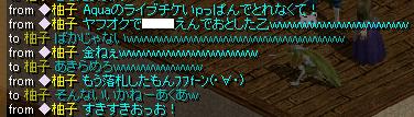 (´・д・)=3