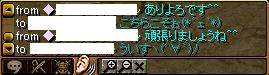 だーれだ?(*´ェ`*)