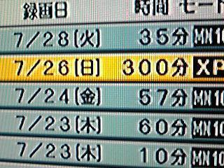HDD20090728.jpg