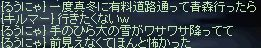 LinC2142.jpg