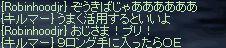 LinC2288.jpg