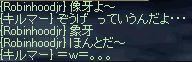 LinC2289.jpg