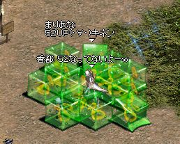LinC2765.jpg