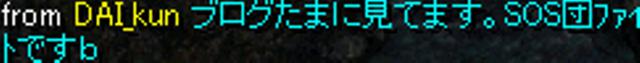 ありがとうね(´∀` )