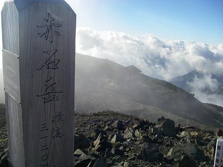 塩見岳 聖 067