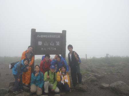頂上in霧ヶ峰