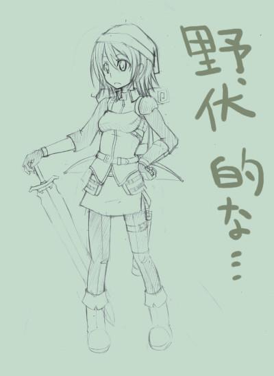 剣でKEEEE!