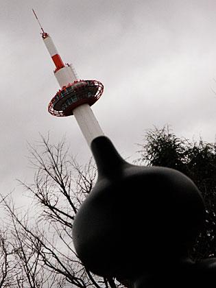 09京都1-1