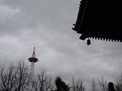 京都番外編3