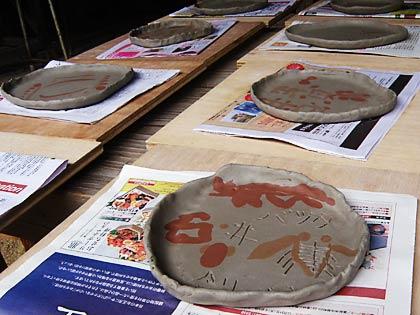 09親子で陶芸体験3