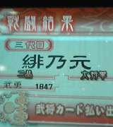 060422-1927~00.jpg