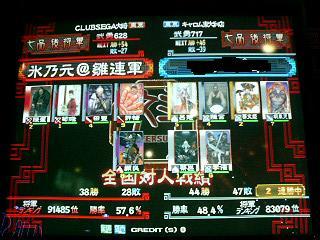 060517_20083302.jpg