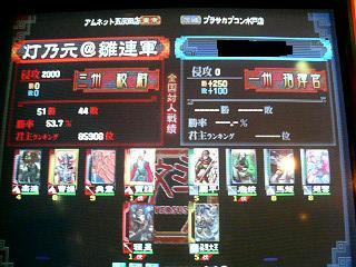 060808_23221201.jpg