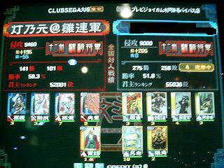 070317_20114201.jpg