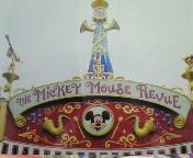 ミッキーマウスレビュー