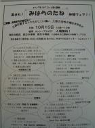 20061010190834.jpg