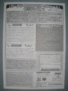 DSCF4741a.jpg