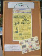 DSCF4983a.jpg
