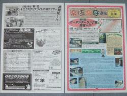 DSCF5264.jpg