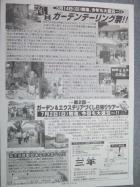 DSCF6013a.jpg